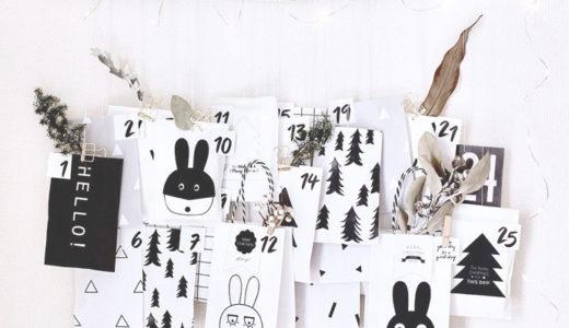 手作りアドベントカレンダーでクリスマスを楽しもう♡