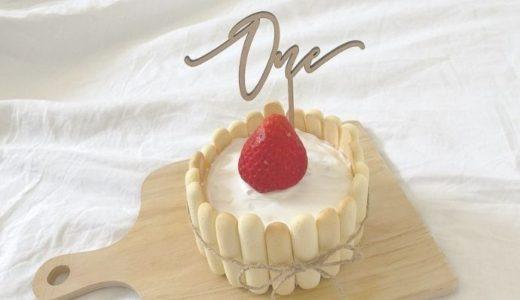 愛情たっぷり♡スマッシュケーキ のデコレーションアイデア