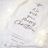 手書きクリスマスタペストリー