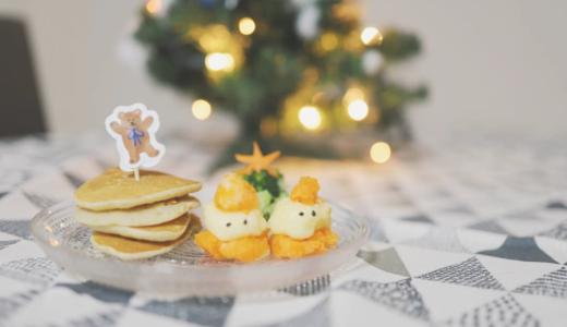 愛情たっぷり♡みんなのクリスマス離乳食レポ